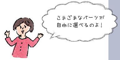 シル子さん