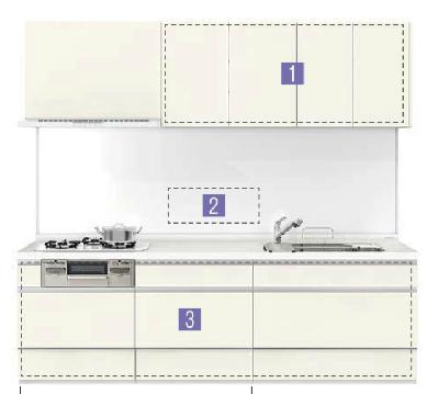 キッチン図1