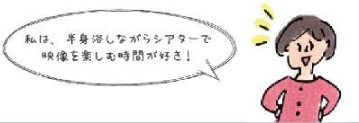 リク美さん会話2