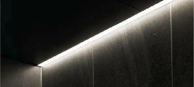 ライン照明