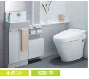 トイレアクセサリー4