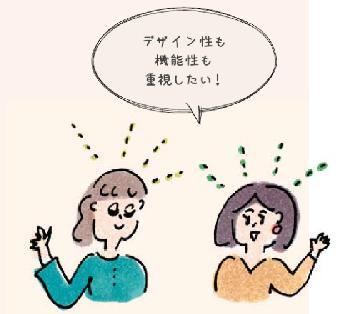 リク美さん、シル子さん