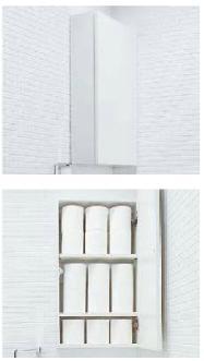 トイレ収納棚2