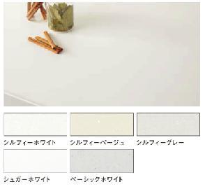 人造大理石カラー