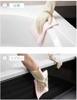 浴槽とエプロン掃除中