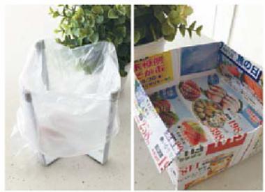 小さいゴミ箱