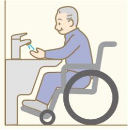 車椅子での洗面台の利用