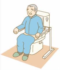 座っている姿勢をサポートする手すり