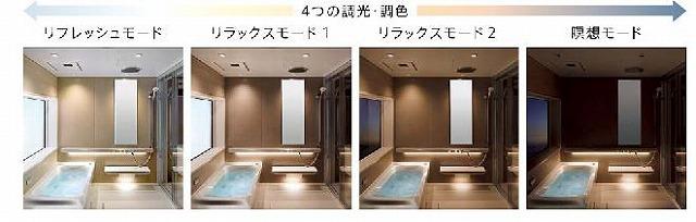 お風呂お風呂