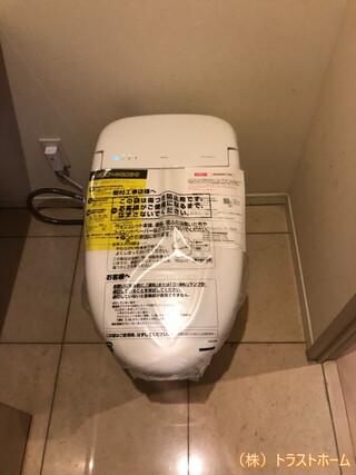 TOTOネオレスト便器でトイレをリフォームしました♪のアフター画像