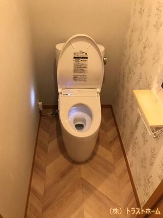 中古マンションのトイレ室内をフルリフォーム♪のアフター画像